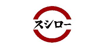 Sushiro IPO - Permira selling 19million shares at ¥3,600 raising ¥68.843bn ($610.8m), Japan