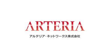 ARTERIA Networks Corporation ¥25bn Initial Public Offering, Japan