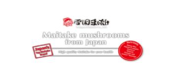 IPO of Yukiguni Maitake on the Tokyo Stock Exchange raising $405.5m for Bain Capital